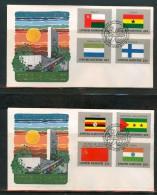 FDC UNO NEW YORK 1985 - New-York - Siège De L'ONU