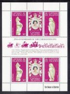 Cayman Islands MNH Scott #404 Sheet Of 2 Strips Of 3 With Gutter Queen Elizabeth´s Coronation 25th Anniversary - Iles Caïmans