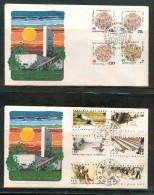FDC UNO NEW YORK 1984 - Ohne Zuordnung