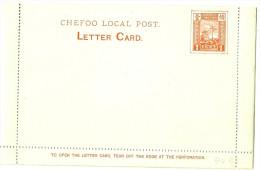 LPF4 - CARTE LETTRE CHEFOO LOCAL POST 1c - Chine