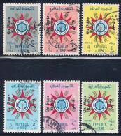 Iraq, Scott # O200-05 Used  Official Stamps, 1961 - Iraq