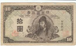 Japan #77,  10 Yen  1945 Banknote Currency - Japan