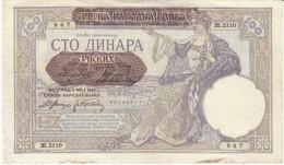 Serbia #23, 100 Dinara 1941 Banknote Currency - Serbia