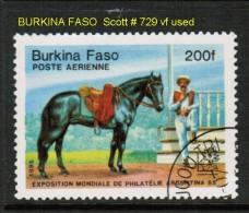 BURKINA FASO    Scott  # 729 VF USED - Burkina Faso (1984-...)