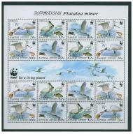 (WWF-441) W.W.F. Korea Black-faced Spoonbill / Birds/ Bird 2nd Print MNH Perf Sheetlet With 04 Sets 2009 - W.W.F.