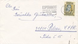 I6708 - Austria (1989) 1150 Wien: ESPERANTO International Language. International Esperanto Museum In Vienna. - Esperanto