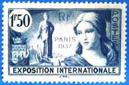 France 1937 : Propagande Pour L'Exposition Internationale De Paris N° 336 Neufs Sans Charnière (2 Scans) - Francia