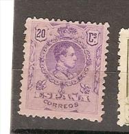 Spain * & Alphonse XIII 1909-22 (247) - 1889-1931 Reino: Alfonso XIII