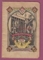 """Livret Ancien - Imagerie D´ EPINAL - """" Dans La Peau Du Lion """" - Trés Belles Illustrations - Cirque - Pellerin éditeur - Livres Pour Enfants"""