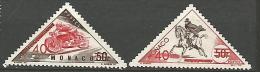 MONACO    N� 469/70 NEUF* TTB