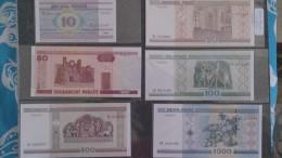 Belarus last set of banknotes complete 12 pieces  UNC