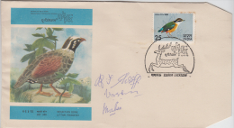 India  1975  Mountain Quail  Deer Cancellation Special Cover Signed By Exhibition Judges # 83310  Inde Indien - Songbirds & Tree Dwellers