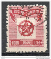 China  Chine : (575) Chine Communiste - Centrale Et Sud SG CC84(o) - Chine Centrale 1948-49