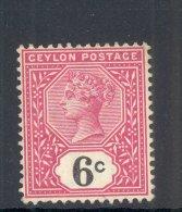 CEYLON, 1899 6c Unused No Gum - Ceylon (...-1947)