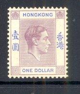 HONG KONG, 1938 $1 Pale Lilac & Blue (chalky Paper) VLMM, SG155, Cat £8 - Hong Kong (...-1997)