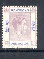 HONG KONG, 1938 $1 Pale Reddish Lilac & Blue (ordinary Paper) VLMM, SG155b, Cat £18 - Hong Kong (...-1997)
