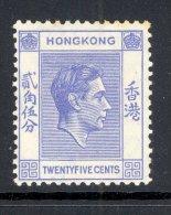 HONG KONG, 1938 25c Blue Very Fine MM, Cat £29 - Hong Kong (...-1997)