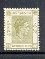 HONG KONG, 1938 25c Yellow-olive VLMM, Cat £6 - Hong Kong (...-1997)