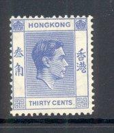 HONG KONG, 1938 30c Blue VLMM, Cat £7 - Hong Kong (...-1997)