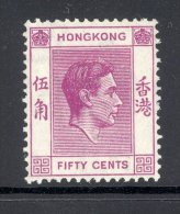 HONG KONG, 1938 50c Reddish Purple, Ordinary Paper VLMM, SG153b, Cat £17 - Hong Kong (...-1997)