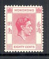 HONG KONG, 1938 80c  VLMM, Cat £6 - Hong Kong (...-1997)