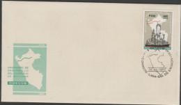 O) 1977 PERU, OIL, COMPLEX , PORT PIPELINE, BOAT, FDC XF - Peru
