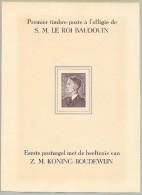 Belgium -COB LX13 -Stamp 879 - Luxusblätter