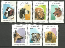 AFGHANISTAN SERIE SUJET CHIEN N° 1304/10  NEUF** LUXE /MNH - Afghanistan