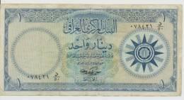 IRAQ P. 53b 1 D 1959 F (s. 14)
