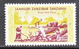 ZANZIBAR  335  *  LOGGING - Zanzibar (1963-1968)
