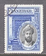 ZANZIBAR  216   (o) - Zanzibar (...-1963)