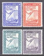 ZANZIBAR  218-21   * - Zanzibar (...-1963)