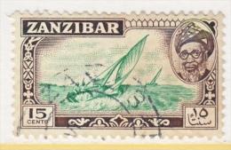 ZANZIBAR  251    (o) - Zanzibar (...-1963)