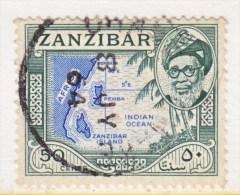 ZANZIBAR  254    (o) - Zanzibar (...-1963)