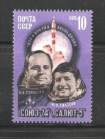 Russia/USSR 1977,Space Explorations,Cosmonauts,Sc 4570 ,MNH** - Russia & USSR