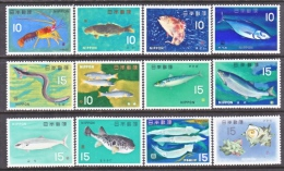 JAPAN   860 -71  *  FISH - 1926-89 Emperor Hirohito (Showa Era)