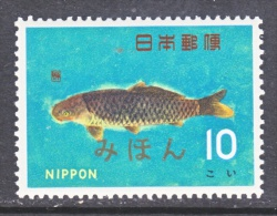 JAPAN   861  **  MIHON   SPECIMEN  FISH - 1926-89 Emperor Hirohito (Showa Era)