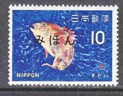 JAPAN   862  **  MIHON   SPECIMEN  FISH - 1926-89 Emperor Hirohito (Showa Era)