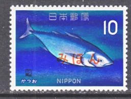 JAPAN   863  **  MIHON   SPECIMEN  FISH - 1926-89 Emperor Hirohito (Showa Era)