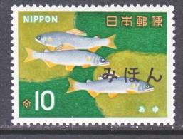 JAPAN   864  **  MIHON   SPECIMEN  FISH - 1926-89 Emperor Hirohito (Showa Era)