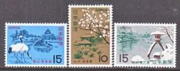 JAPAN   872-4  * - 1926-89 Emperor Hirohito (Showa Era)