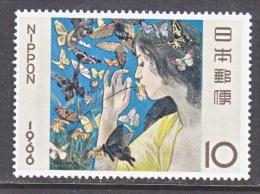 JAPAN   879  *   BUTTERFLIES - 1926-89 Emperor Hirohito (Showa Era)