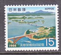 JAPAN   894  *  BRIDGE - 1926-89 Emperor Hirohito (Showa Era)