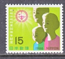 JAPAN   895  *     PO  FAMILY - 1926-89 Emperor Hirohito (Showa Era)