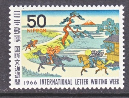 JAPAN   896  **  LETTER WRITING WEEK - 1926-89 Emperor Hirohito (Showa Era)