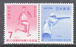 JAPAN   898 A  *  SHARP SHOOTER,  HOT SKIP JUMP - 1926-89 Emperor Hirohito (Showa Era)