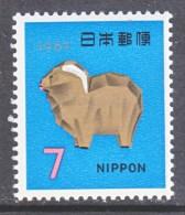 JAPAN   903  *   NEW YEARS TOY - 1926-89 Emperor Hirohito (Showa Era)