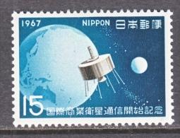 JAPAN   904  *  SATELITE - 1926-89 Emperor Hirohito (Showa Era)