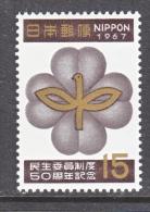JAPAN   909  *  WELFARE - 1926-89 Emperor Hirohito (Showa Era)