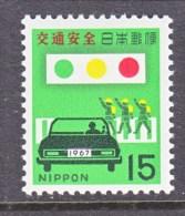JAPAN   910  *   TRAFFIC SAFETY - 1926-89 Emperor Hirohito (Showa Era)
